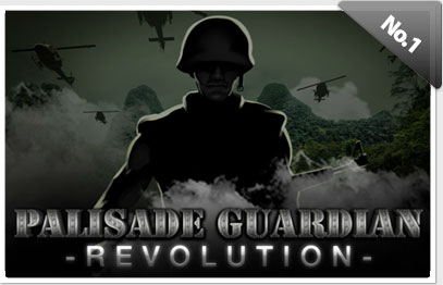 Palisade Guardian Revolution